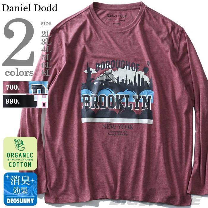 タダ割 大きいサイズ メンズ DANIEL DODD 長袖 Tシャツ ロンT オーガニックコットン プリント ロングTシャツ BROOKLYN azt-180420