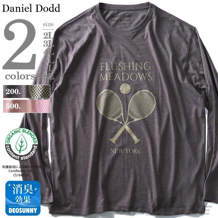 タダ割 大きいサイズ メンズ DANIEL DODD 長袖 Tシャツ ロンT オーガニックコットン プリント ロングTシャツ FLUSHING MEADOWS azt-180421