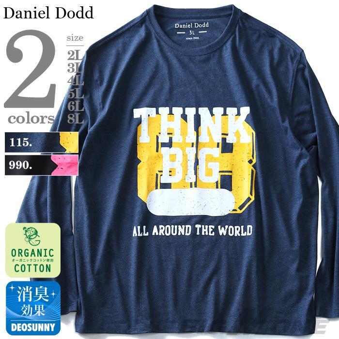 タダ割 大きいサイズ メンズ DANIEL DODD 長袖 Tシャツ ロンT オーガニックコットン プリント ロングTシャツ THINK BIG azt-180422