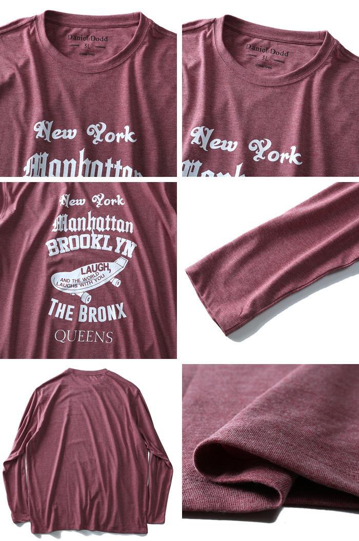 大きいサイズ メンズ DANIEL DODD オーガニックコットンプリントロングTシャツ (THE BRONX) 秋冬新作 azt-180423