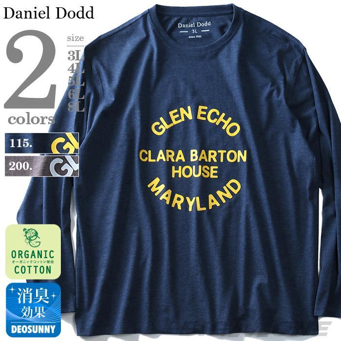 タダ割 大きいサイズ メンズ DANIEL DODD 長袖 Tシャツ ロンT オーガニックコットン プリント ロングTシャツ GLEN ECHO azt-180424