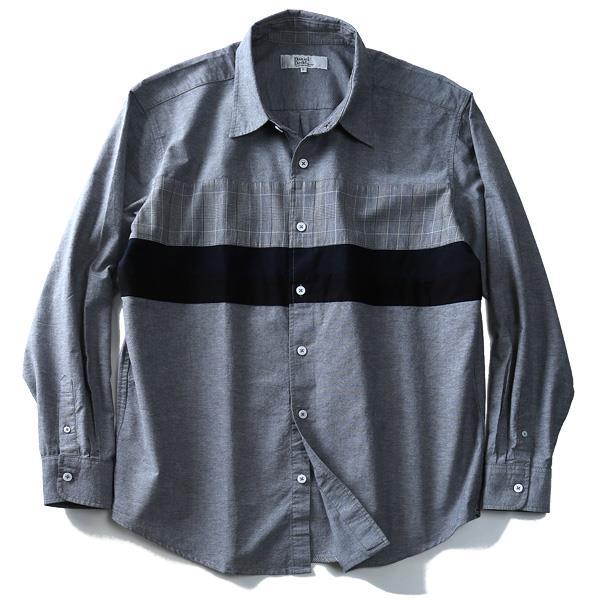 大きいサイズ メンズ DANIEL DODD 長袖オックスフォード前身チェックパネル3段切替レギュラーシャツ 916-180404