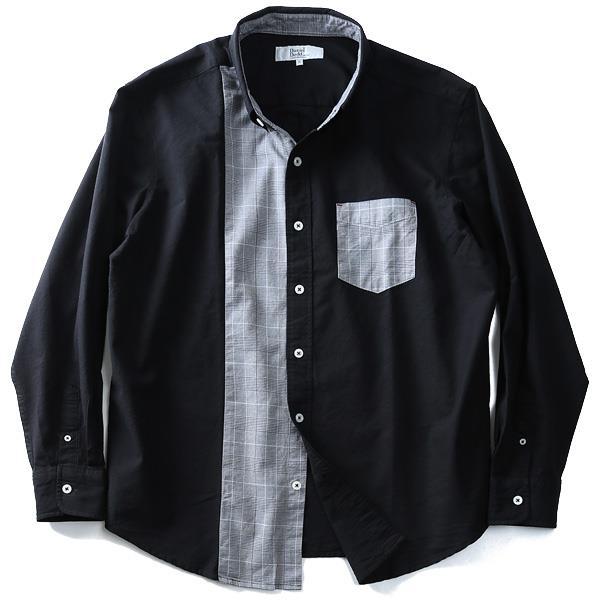 大きいサイズ メンズ DANIEL DODD 長袖オックスフォード縦チェック切替レギュラーシャツ 916-180405