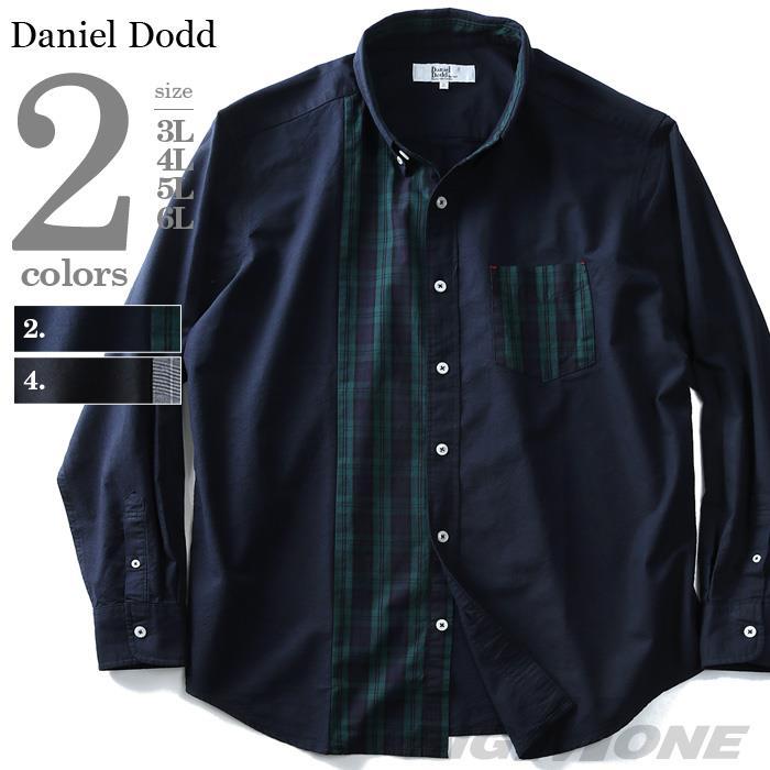 大きいサイズ メンズ DANIEL DODD 長袖オックスフォード縦チェック切替レギュラーシャツ 秋冬新作 916-180405