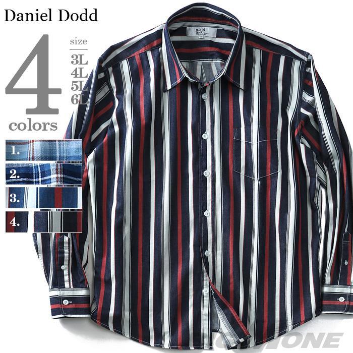 シャツ割 【大きいサイズ】【メンズ】DANIEL DODD 長袖インディゴチェック/ストライプ柄レギュラーシャツ 916-180409