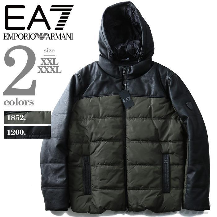 大きいサイズ メンズ EMPORIO ARMANI EA7 (エンポリオ アルマーニ イーエーセブン) フード付中綿ジャケット BOMBER JACKET 直輸入品 6zpb19-pn02z
