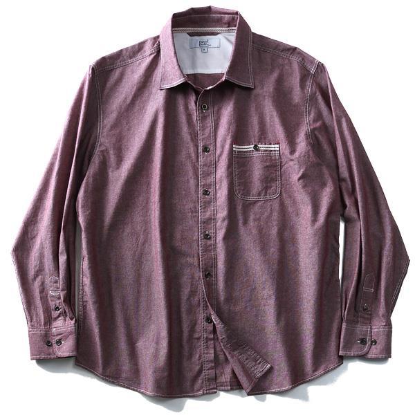 大きいサイズ メンズ DANIEL DODD 長袖ダンガリーデザインレギュラーシャツ 285-180401