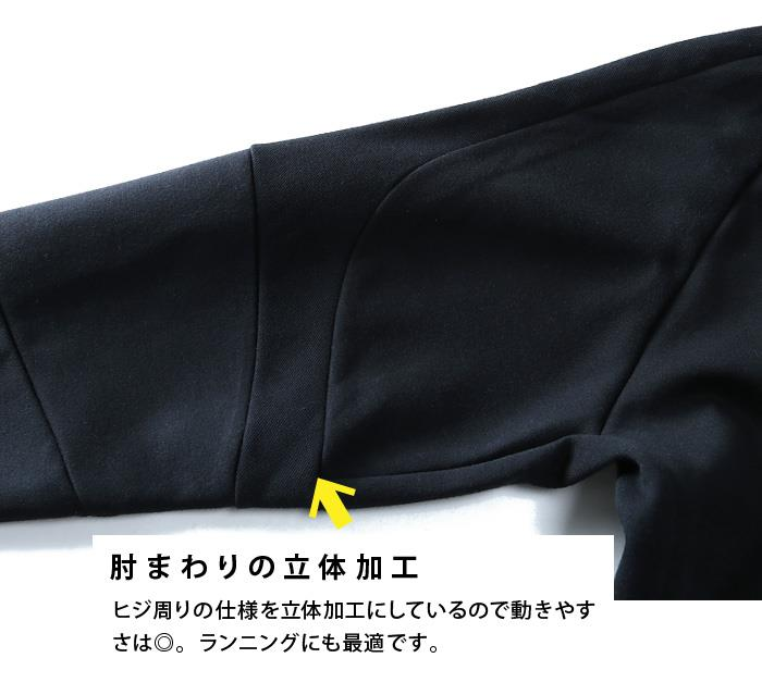 大きいサイズ メンズ LINKATION 立体加工 フルジップパーカー アスレジャー スポーツウェア la-cj180406