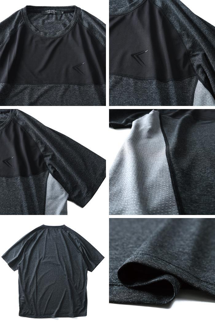 大きいサイズ メンズ LINKATION カチオン 半袖Tシャツ 半袖 Tシャツ アスレジャー スポーツウェア la-t180401