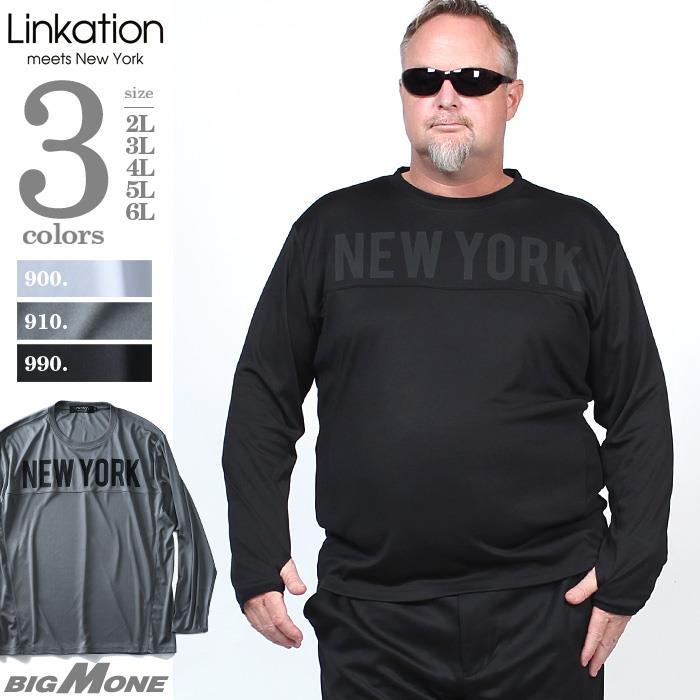 大きいサイズ メンズ LINKATION スムスサムホール付 ロングTシャツ 長袖 Tシャツ ロンT アスレジャー スポーツウェア la-t180402