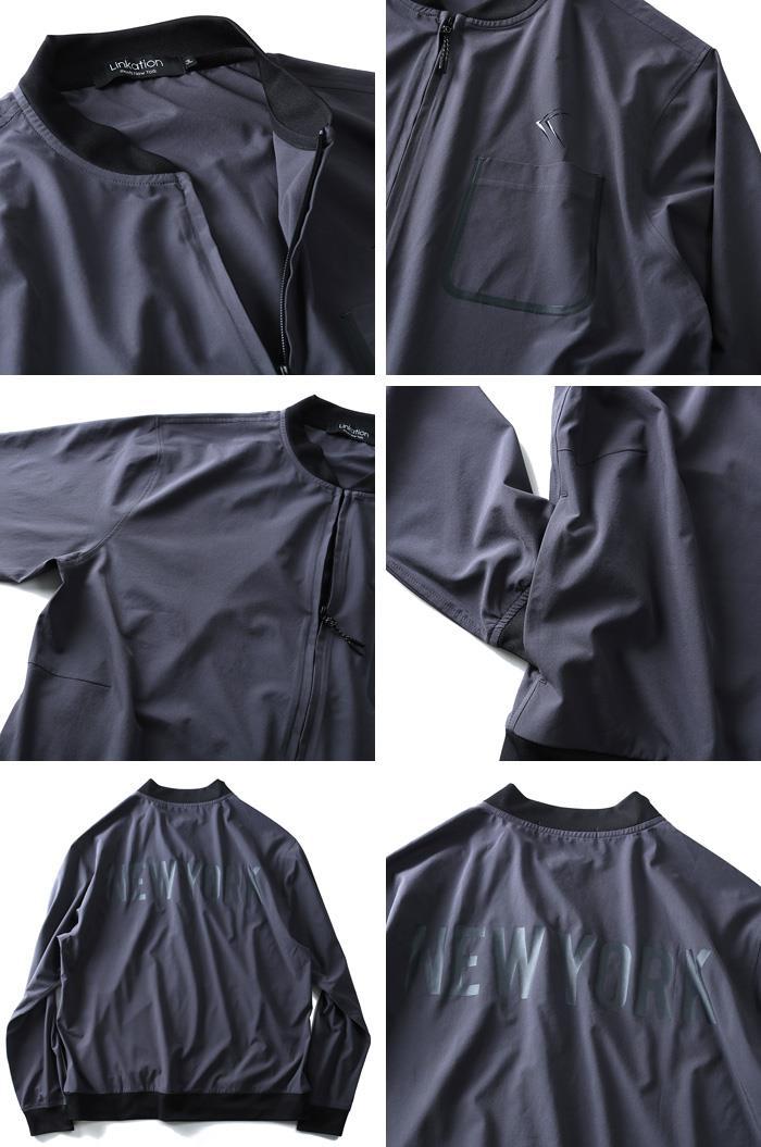 大きいサイズ メンズ LINKATION ストレッチ カットジャケット アスレジャー スポーツウェア 秋冬 新作 la-cj180404