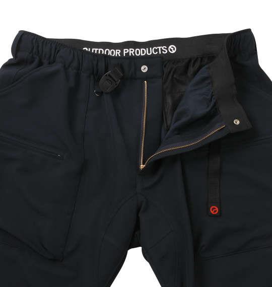 大きいサイズ メンズ OUTDOOR PRODUCTS ストレッチ ワーククライミング ジョガーパンツ ズボン ボトムス パンツ ネイビー 1154-8360-1 3L 4L 5L 6L 7L 8L