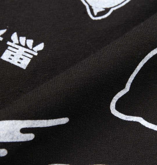 大きいサイズ メンズ 黒柴印和んこ堂 ミニ 裏毛 総柄 フルジップパーカー 長袖 パーカー ブラック 1158-8382-1 3L 4L 5L 6L 8L