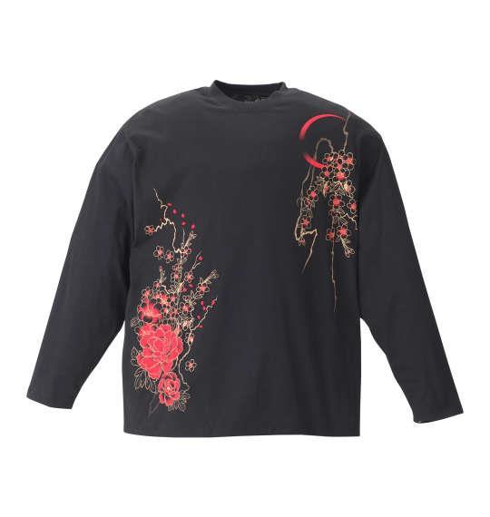 大きいサイズ メンズ 絡繰魂 睨み双龍 刺繍 長袖 Tシャツ 長袖Tシャツ ブラック 1158-8620-1 3L 4L 5L 6L 8L