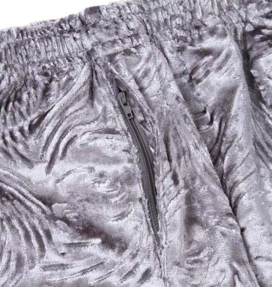 大きいサイズ メンズ GALFY ベルボア 上下セット シルバーグレー 1158-8653-1 3L 4L 5L 6L