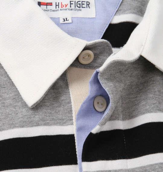大きいサイズ メンズ H by FIGER 長袖 ボーダー ラガーシャツ モクグレー × ブラック 1168-8320-3 3L 4L 5L 6L 8L