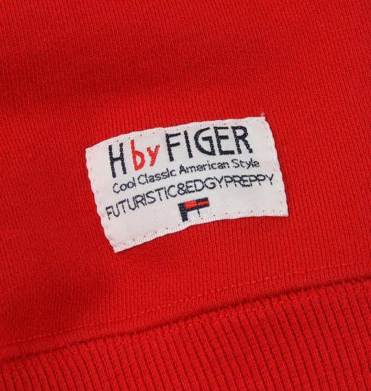 大きいサイズ メンズ H by FIGER クルーネック トレーナー 長袖 ネイビー × レッド 1168-8322-1 3L 4L 5L 6L 8L