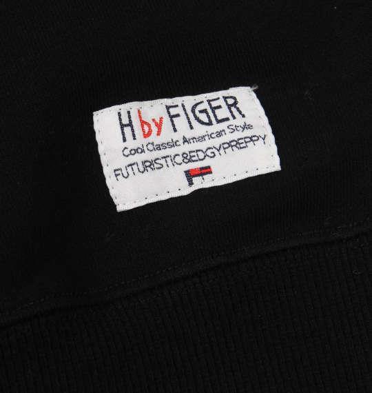 大きいサイズ メンズ H by FIGER クルーネック トレーナー 長袖 ブラック × モクグレー 1168-8322-2 3L 4L 5L 6L 8L