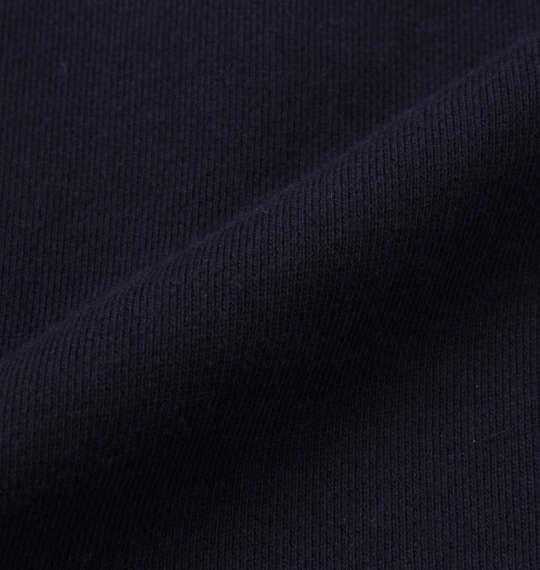 大きいサイズ メンズ H by FIGER フルジップパーカー 長袖 パーカー ネイビー 1168-8323-2 3L 4L 5L 6L 8L