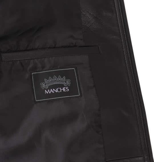 大きいサイズ メンズ マンチェス レザージャケット アウター  ジャケット ブラック 1173-8360-1 3L 4L 5L