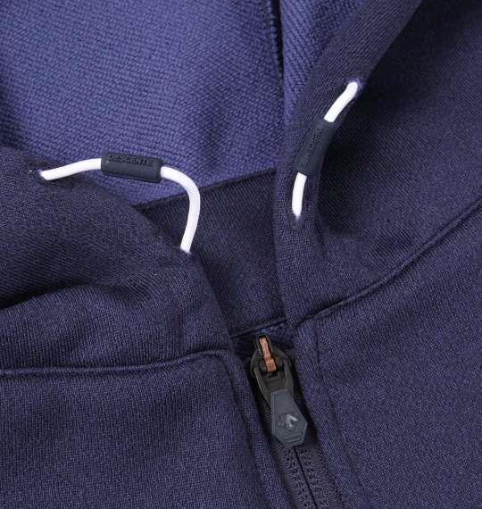 大きいサイズ メンズ DESCENTE ライトスムース ドライスウェット フーデッドジャケット 長袖 アウター ジャケット ネイビー杢 1176-8320-1 3L 4L 5L 6L