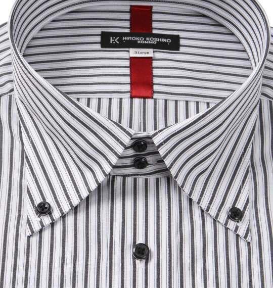 大きいサイズ メンズ HIROKO KOSHINO HOMME ドゥエB.D長袖シャツ ホワイト × ブラック 1177-8316-1 3L 4L 5L 6L 7L 8L