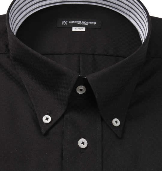 大きいサイズ メンズ HIROKO KOSHINO HOMME B.D長袖シャツ ブラック 1177-8317-1 3L 4L 5L 6L 7L 8L