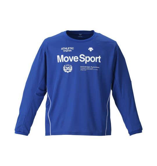 大きいサイズ メンズ DESCENTE クールトランスファードライメッシュ長袖Tシャツ ブルー 1178-8300-3 3L 4L 5L 6L