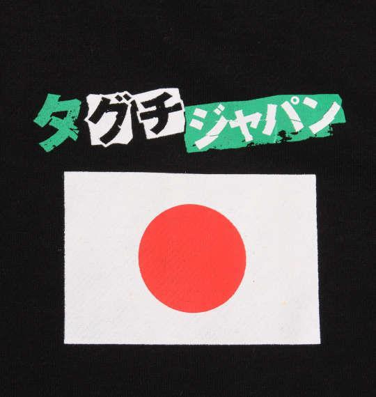 大きいサイズ メンズ 新日本プロレス タグチジャパンオフィシャルパートナーパーカー ブラック 1178-8372-1 3L 4L 5L 6L
