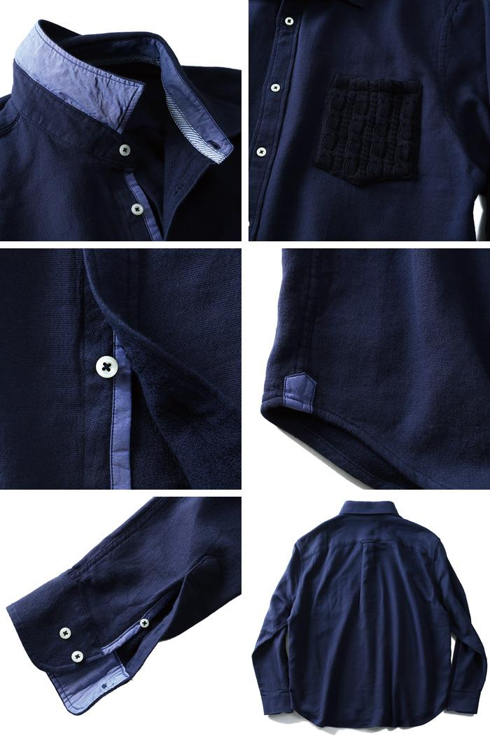大きいサイズ メンズ Bowerbirds Works シャツ 長袖 ストレッチ ニット ポケット 切替 レギュラーシャツ 秋冬 新作 azsh-180415