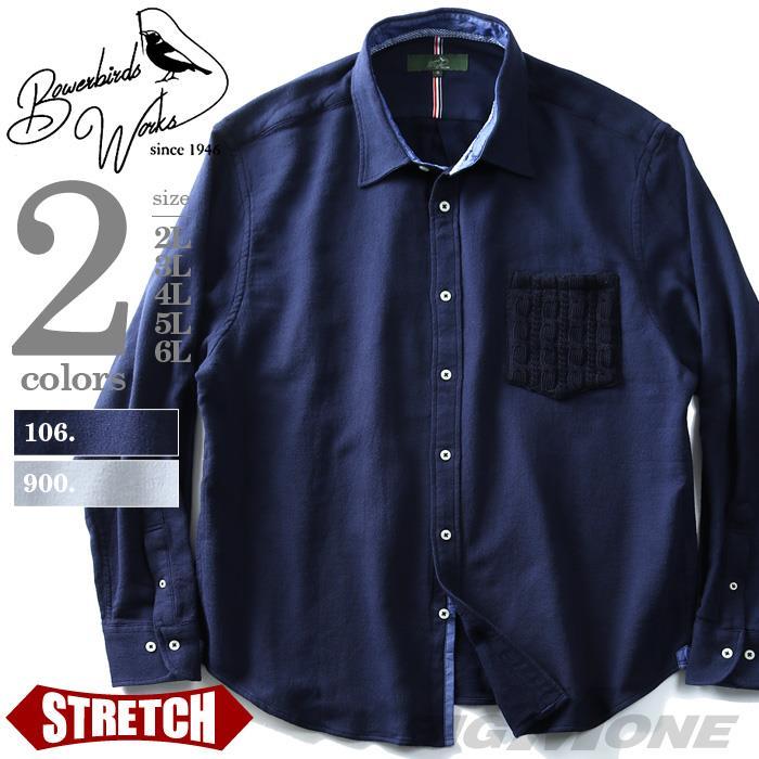 シャツ割 【大きいサイズ】【メンズ】Bowerbirds Works 長袖ストレッチニットポケット切替レギュラーシャツ azsh-180415