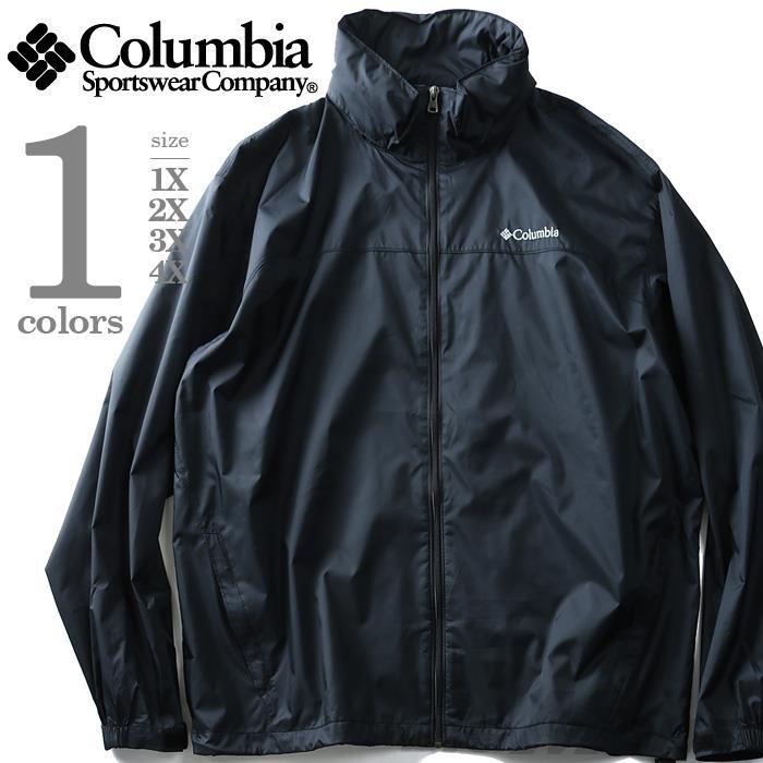 大きいサイズ メンズ Columbiaコロンビア ジャケット アウター フルジップ ナイロンジャケット USA 直輸入 xs2296