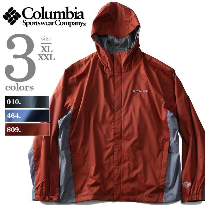 大きいサイズ メンズ Columbia コロンビア ジャケット アウター フード付 ナイロンジャケット USA 直輸入 xm0027