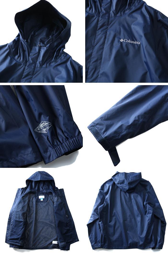 大きいサイズ メンズ Columbia コロンビア ジャケット アウター フード付 ナイロンジャケット USA 直輸入 xs0027