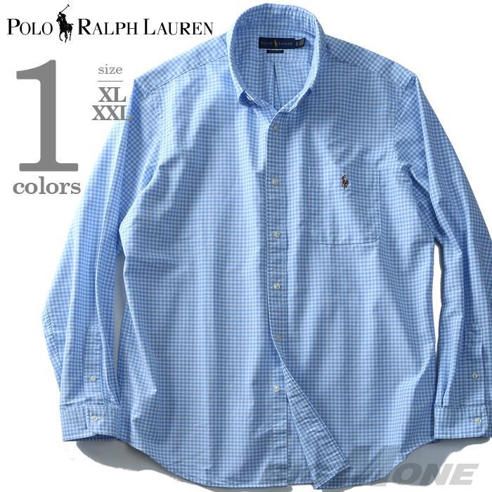 大きいサイズ メンズ POLO RALPH LAUREN ポロ ラルフローレン チェック柄 長袖 シャツ ボタンダウンシャツ 長袖シャツ カジュアルシャツ サックス XL XXL USA 直輸入 710711169001