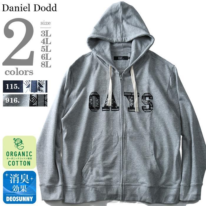 早割A 【大きいサイズ】【メンズ】DANIEL DODD オーガニックコットンプリントフルジップパーカー(OAYS) azsw-180430