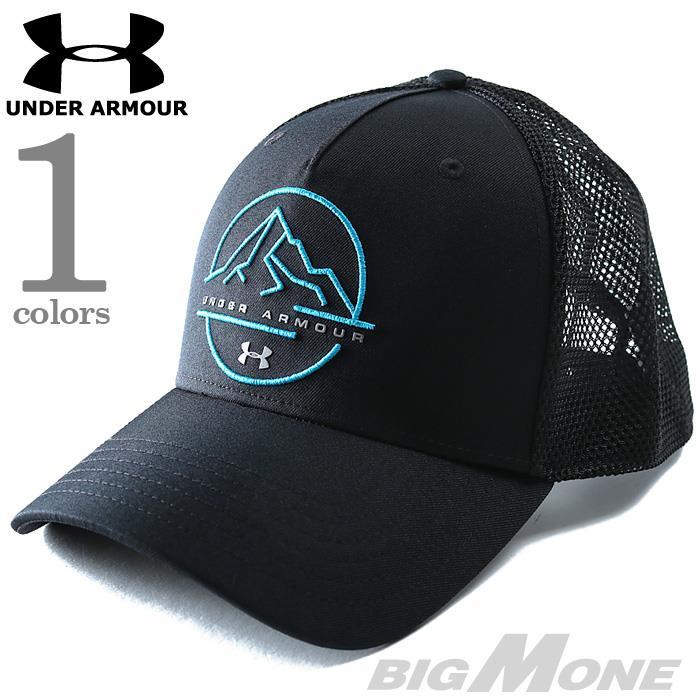 大きいサイズ メンズ UNDER ARMOUR アンダーアーマー キャップ OUTDOOR TRUCKER CAP キャップ 帽子 USA 直輸入 1331791
