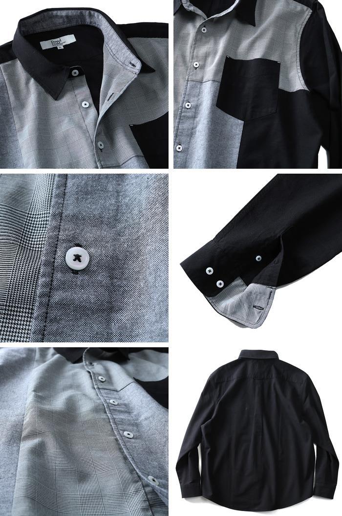 大きいサイズ メンズ DANIEL DODD 長袖ブリティッシュチェック切替レギュラーシャツ 秋冬新作 azsh-180421