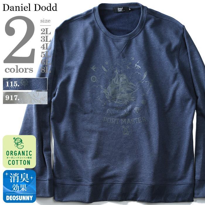 早割A 【大きいサイズ】【メンズ】DANIEL DODD オーガニックコットンプリントトレーナ(PORT MASTER) azsw-180425