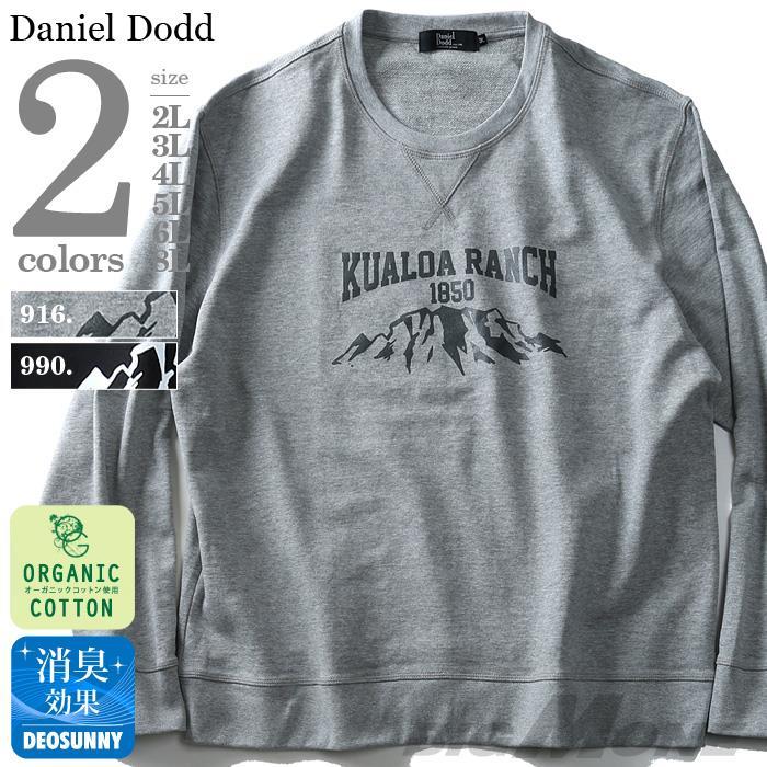 大きいサイズ メンズ DANIEL DODD トレーナー オーガニックコットン プリントトレーナ KUALOA RANCH azsw-180426
