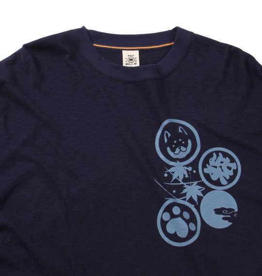 大きいサイズ メンズ 黒柴印和んこ堂 スラブ 天竺 長袖 Tシャツ 長袖Tシャツ ネイビー 1158-8381-1 3L 4L 5L 6L 8L