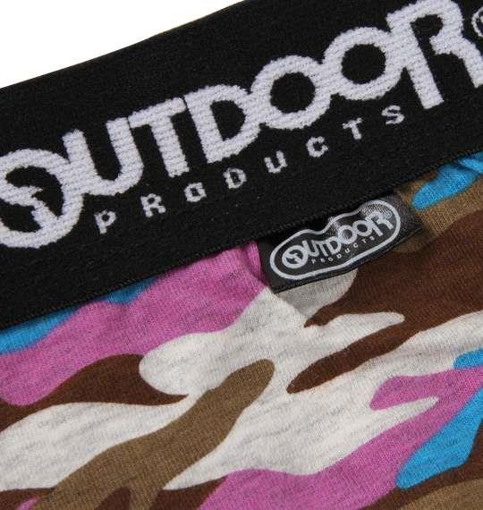 大きいサイズ メンズ OUTDOOR PRODUCTS カラー カモフラ柄 ボクサーパンツ 下着 肌着 インナー 前開き ボクサー パンツ ブラウン 1149-8340-1 3L 4L 5L 6L