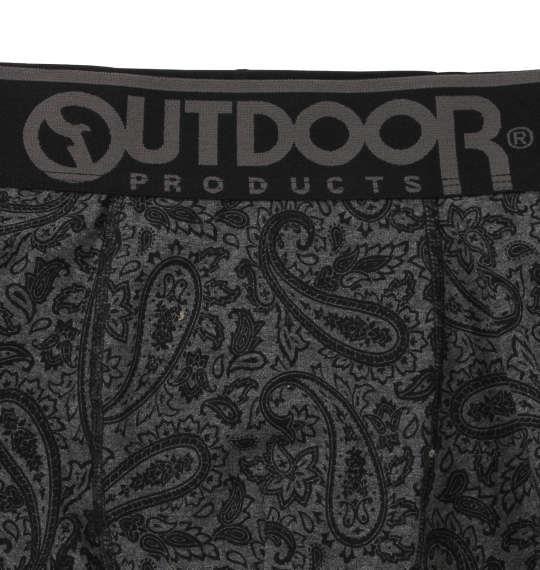 大きいサイズ メンズ OUTDOOR PRODUCTS ブラックパターン ボクサーパンツ 下着 肌着 インナー 前開き ボクサー パンツ ブラック ペーズリー 1149-8343-2 3L 4L 5L 6L
