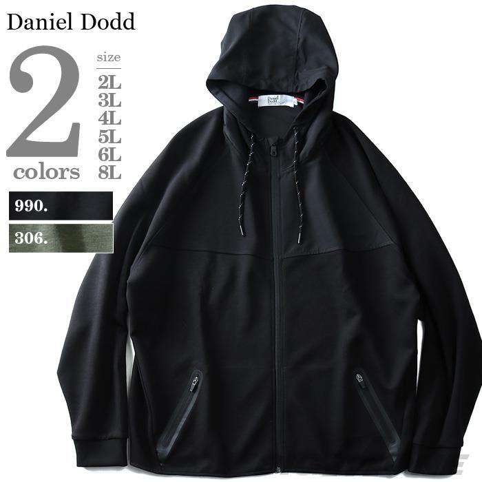 大きいサイズ メンズ DANIEL DODD フルジップ スポーツパーカー 秋冬 新作 azcj-180442