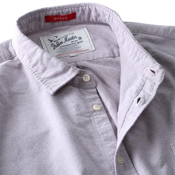 大きいサイズ メンズ DREAM MASTER ドリームマスター 長袖 シャツ カジュアルシャツ オックスフォード ピーチシャツ 秋冬 新作 dm-hlf9210