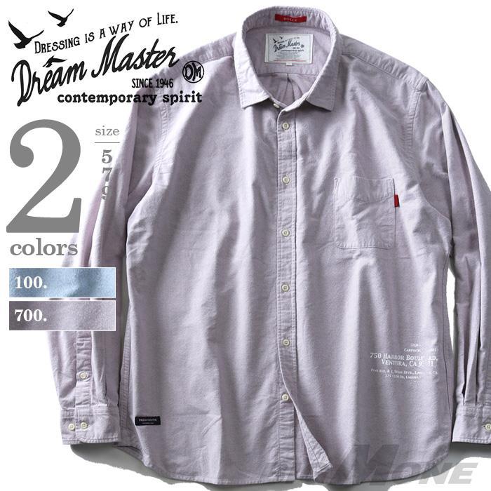 シャツ割 【大きいサイズ】【メンズ】DREAM MASTER(ドリームマスター) オックスフォードピーチシャツ dm-hlf9210