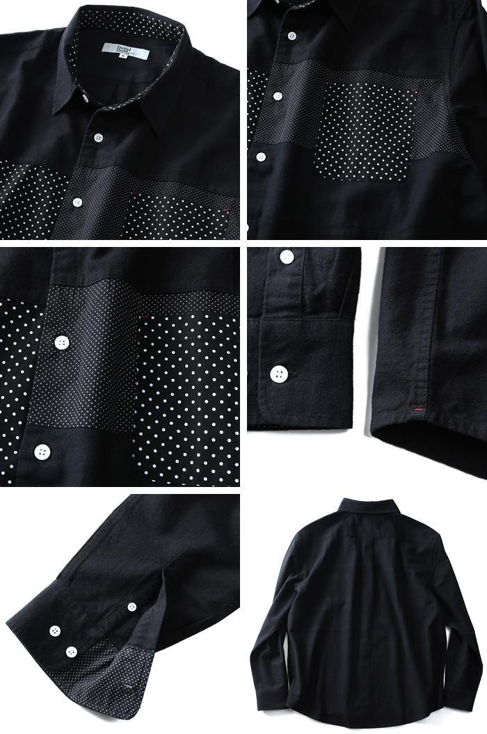 シャツ割 【大きいサイズ】【メンズ】DANIEL DODD 長袖起毛オックスフォードドット切替えシャツ azsh-180423