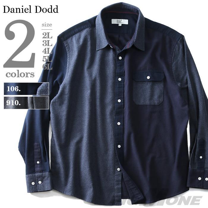 大きいサイズ メンズ DANIEL DODD シャツ 長袖 フランネル クレイジーパターンシャツ azsh-180422