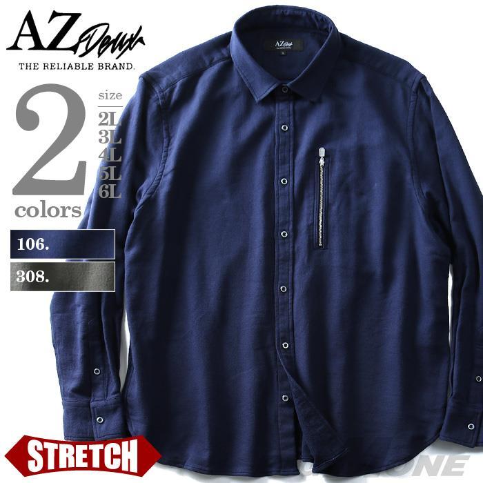 シャツ割 【大きいサイズ】【メンズ】AZ DEUX 長袖ストレッチZIPポッケットシャツ azsh-180416