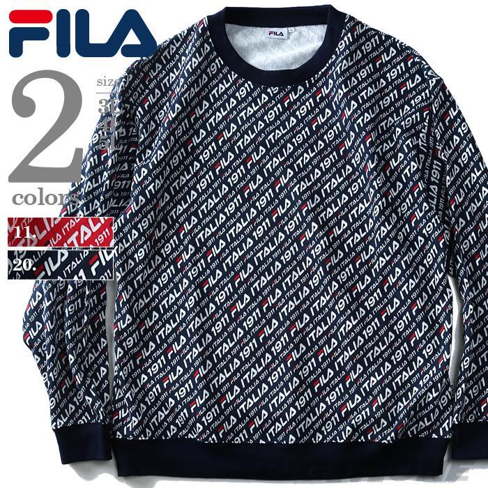 大きいサイズ メンズ FILA フィラ 総柄 トレーナー fm4672